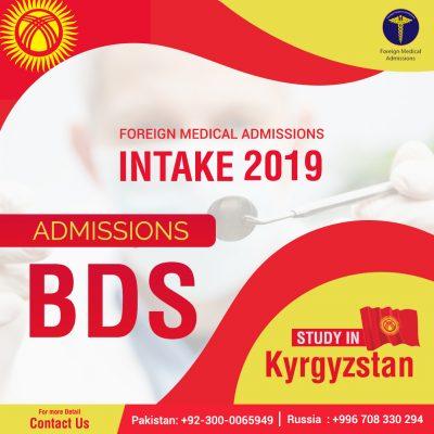 BDS in Kyrgyzstan