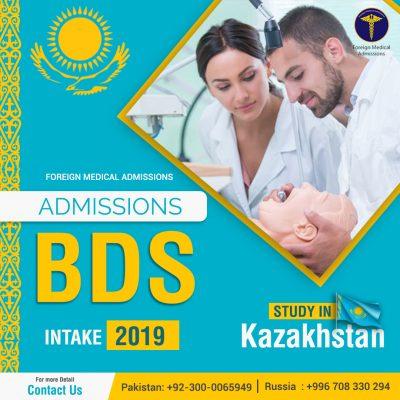 BDS in Kazakhstan